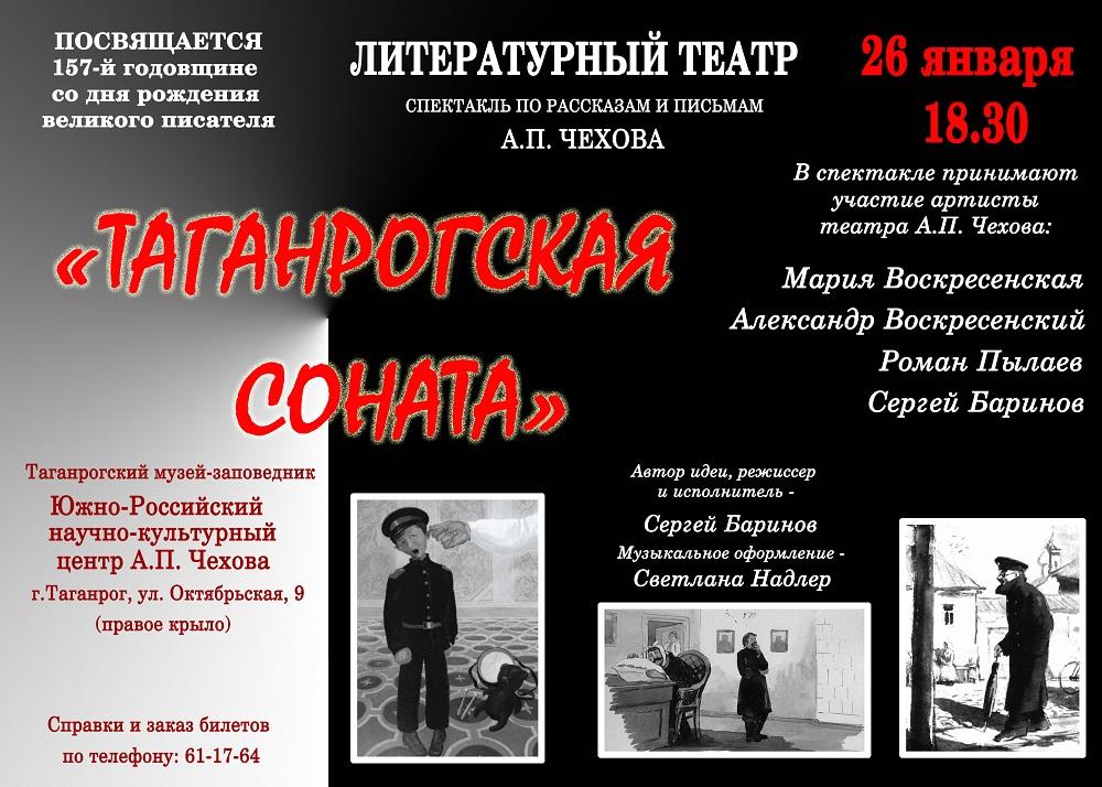 Фестиваль спасская башня купить билеты
